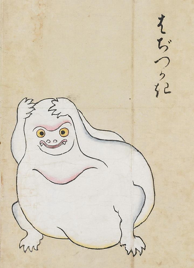 bakemono_zukushi_8