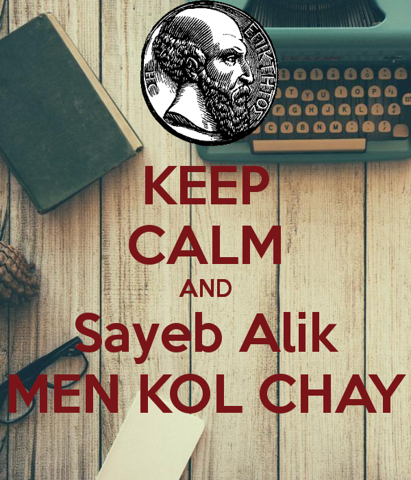 keep-calm-and-sayeb-alik-men-kol-chay